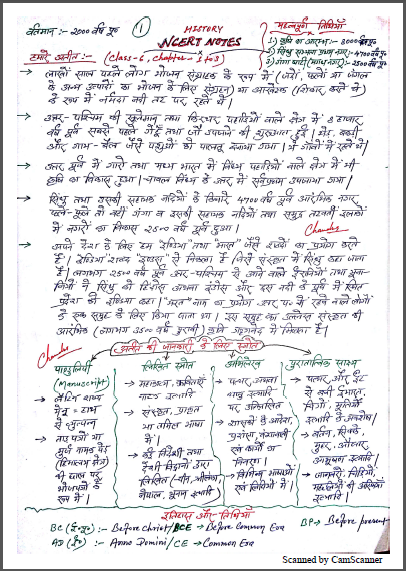 NCERT Indian History Handwritten Notes : For UPSC Exam PDF Book