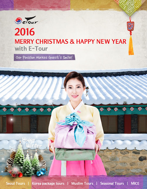 Merry Christmas & Happy New Year With Etour (KOREA E TOUR)