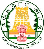 Cuddalore District Cooperative Bank Jobs,latest govt jobs,govt jobs,Assistant jobs
