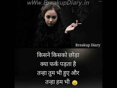 Hindi Shayari Collection | kisane kisako chhoda ,,   isase kya phark pada,, ,,   tanha tum bhee hue,,   tanha ham bhee rahe,,!!!
