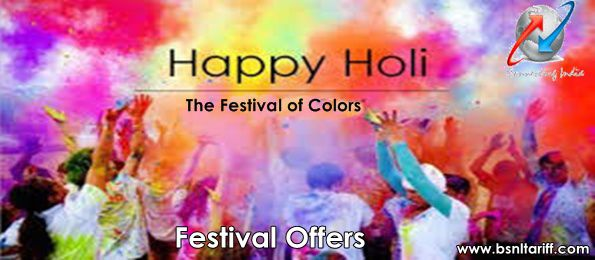 Holi 2017 Extra data usage offer on data stvs