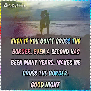 English love good night quote