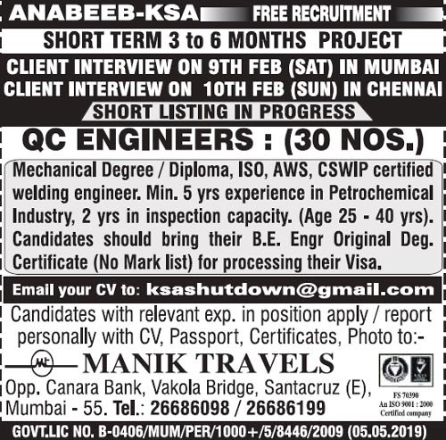 Anabeeb Ksa Jobs : Mechanical Qc Engineers : ISO, AWS, CSWIP certified : Manik Travels, Mumbai