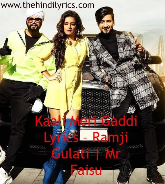 Kaali Meri Gaddi Lyrics – Ramji Gulati   Mr Faisu
