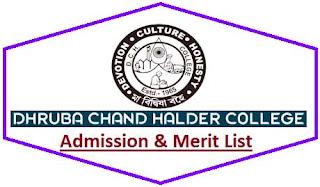 DCH College Merit List