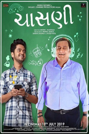 Download Chasani (2019) Gujarati Movie 480p   720p WEBRip 500MB   1.1GB