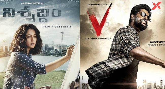 Nani V Movie And Anushka Nishabdham To Be Released In Theaters