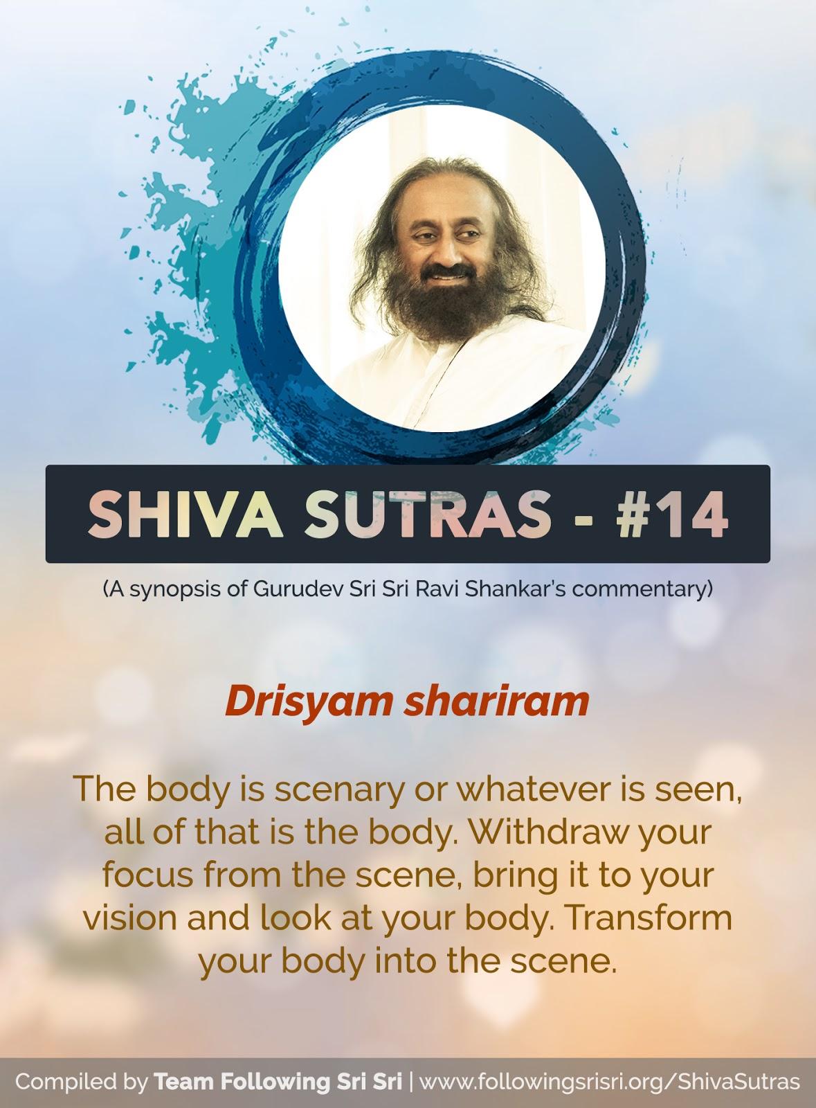 Shiva Sutras - Sutra 14