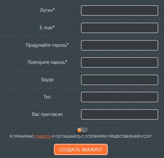 Личные данные в Pascal Service