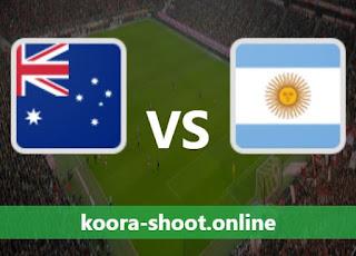 مشاهدة مباراة الأرجنتين وأستراليا بث مباشر كورة اون لاين 22-07-2021 في أوليمبياد طوكيو
