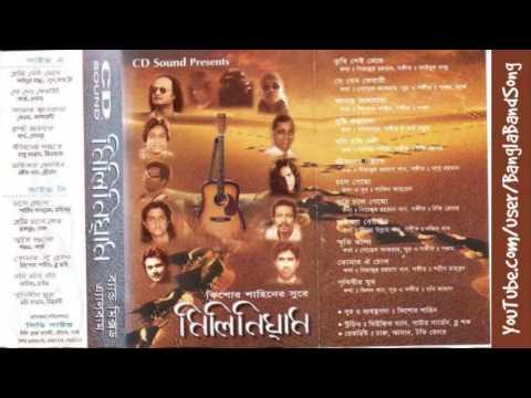 She Jeno Ferari Opshori Lyrics ( সে যেন ফেরারী অপ্সরী ) - Hasan
