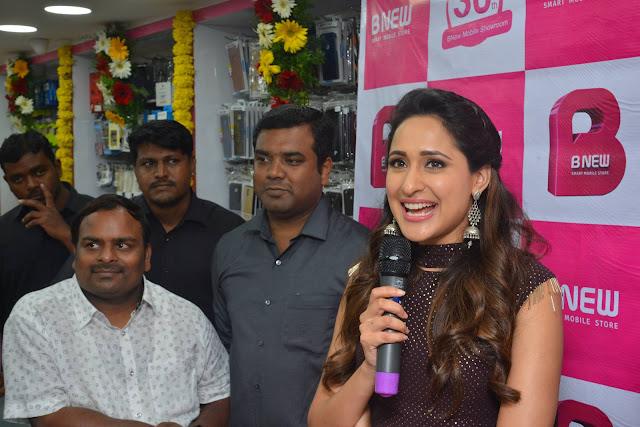 pragya jaiswal at bnew mobile store launch