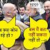 अम्फान से बंगाल में तबाही, PM मोदी ने किया 1000 करोड़ रुपये की मदद का ऐलान