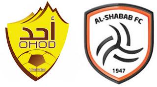 مشاهدة مباراة الشباب وأحد بث مباشر بتاريخ 06-12-2018 الدوري السعودي