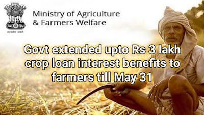 Centre Govt extended upto Rs 3 lakh crop loan interest benefits to farmers till May 31