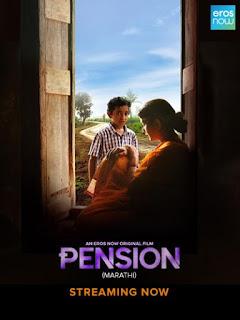 Download Pension (2019) Full Marathi Movie 720p 600MB