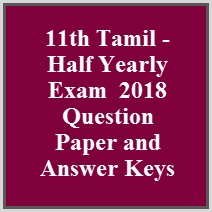 11th Tamil - Half Yearly Exam 2018 Question Paper and Answer Keys