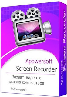 Apowersoft Screen Recorder Portable