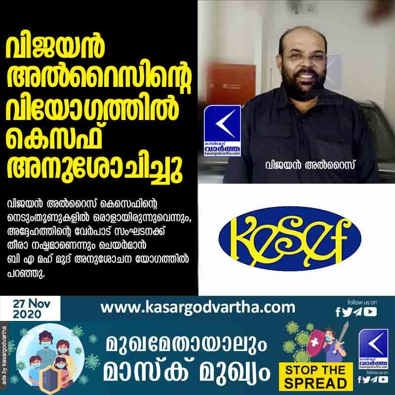 Vijayan Alrice KESEF