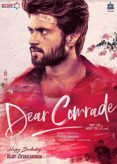 Vijay devarkonda Dear Comrade First look , posters, stills,