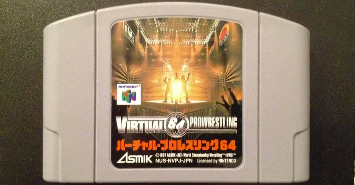 La cartuccia di ''Virtual Pro Wrestling 64'' per Nintendo 64