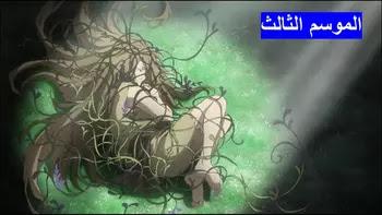 Mushishi S03 جميع حلقات انمي Mushishi Zoku Shou S02 مترجمة و مجمعة أونلاين HD تحميل مباشر مترجم ومجمع اون لاين كامل