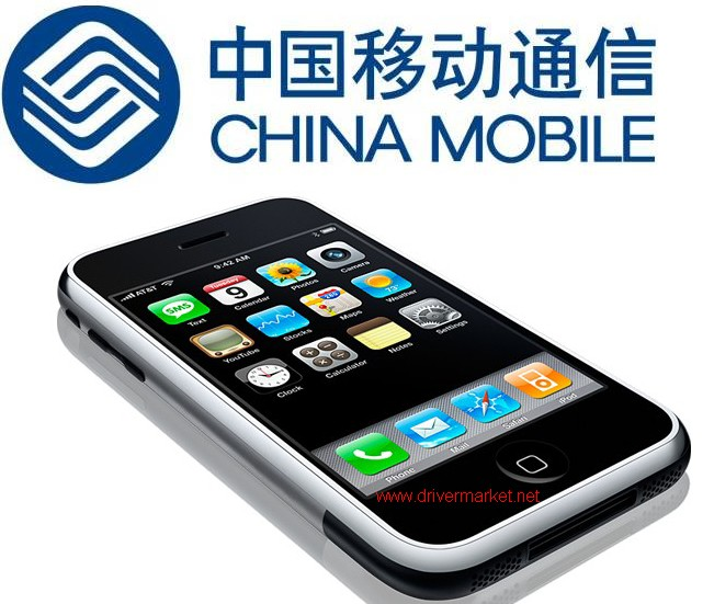 china-mobiles-latest-usb-driver-download