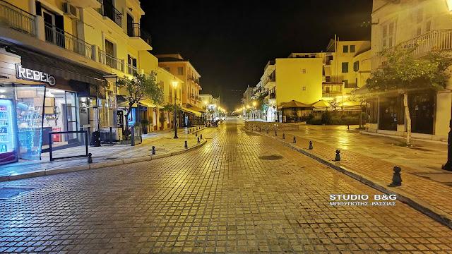 """""""Ψυχή"""" δεν κυκλοφορούσε τη νύχτα της Παρασκευής στο Ναύπλιο (βίντεο)"""