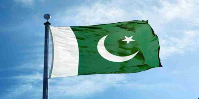 Who designed the National Flag of Pakistan?