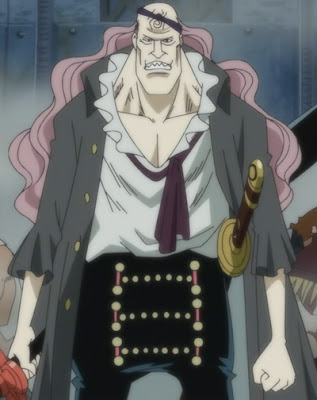 สควอด (Squard) @ One Piece