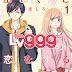 My Lv999 Love for Yamada-Kun [29/??]