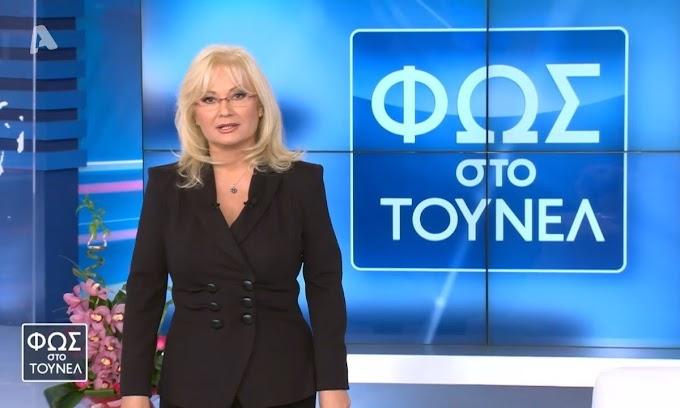 Έκτακτη εκπομπή για το έγκλημα στα Γλυκά Νερά από την Αγγελική Νικολούλη