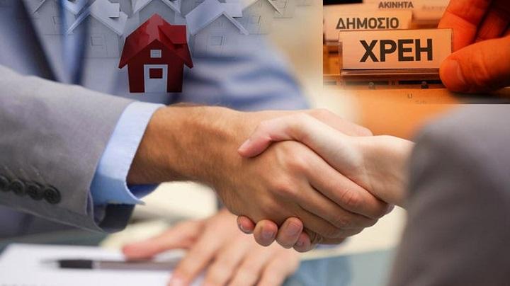 Τριμερή χρηματοδότηση κόκκινων δανείων προτείνει η κυβέρνηση