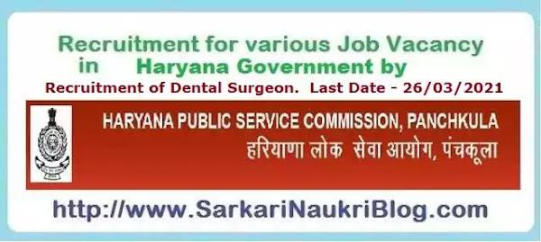 Haryana PSC Dental Surgeon Recruitment 2021