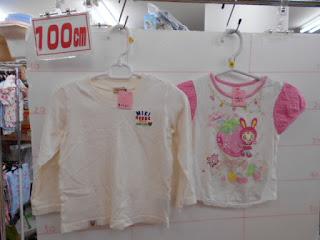 ミキハウス Tシャツ メゾピアノ Tシャツ
