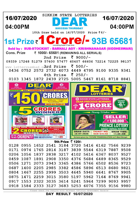 Sikkim State Lottery Sambad 16-07-2020 Today Result 4 PM