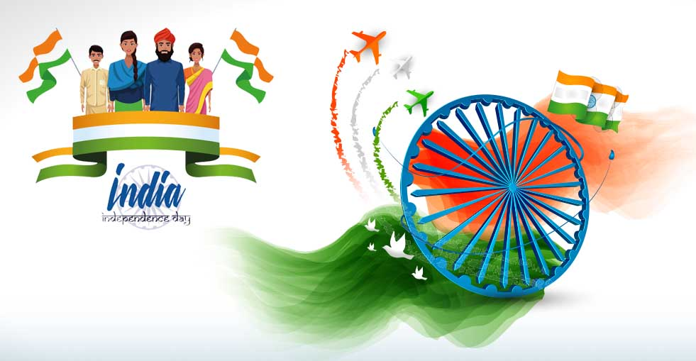 Independence Day 2019 Assamese Wishes, Quotes, SMS, Shayari, Messages, Essay, Speech