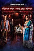 Rekka Season 1 Complete Hindi 720p HDRip