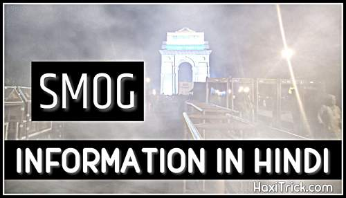 What Is Smog, Causes, Harmful Effects And Protection Delhi In Hindi