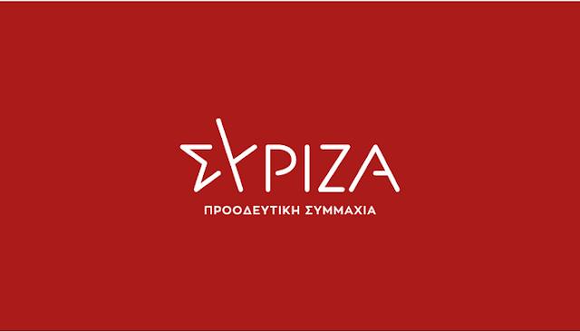 Τμήμα Υγείας ΣΥΡΙΖΑ Αργολίδας: Όχι στην συνειδητή υποβάθμιση του Νοσοκομείου Άργους - Όλοι στις απεργιακές συγκεντρώσεις