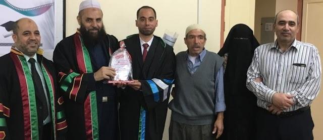 الباحث: محمد عوني الأغا ينال درجة الماجستير