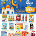 Grand HyperKuwait - Ramadan Promotions