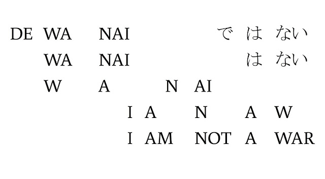 I AM NOT A WAR by Sophia Terazawa