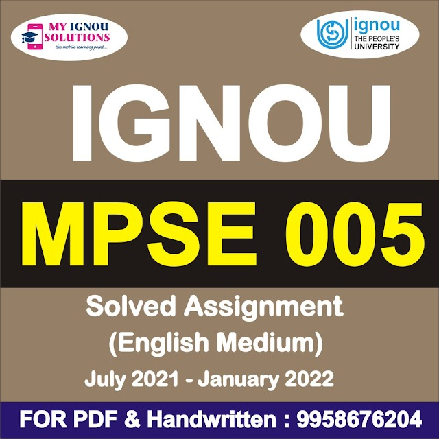 MPSE 005 Solved Assignment 2021-22