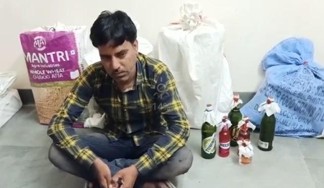 दांतारामगढ़ पुलिस ने अवैध शराब के साथ एक आरोपी को किया गिरफ्तार ।