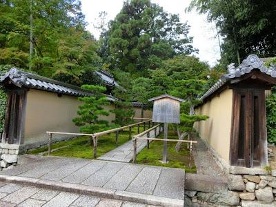 大徳寺高桐院