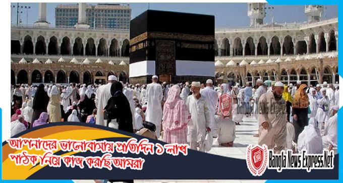 Vaccination is mandatory for performing Umrah in Ramadan