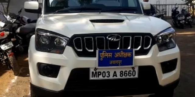 जबलपुर SP बंगले की रजिस्ट्री एक बिल्डर के नाम हो गई, पुलिस क्वार्टर की जमीन दूसरे बिल्डर के नाम | JABALPUR NEWS
