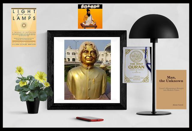 पूर्व राष्ट्रपति डॉ एपीजे अब्दुल कलाम की पसंदीदा पुस्तकें कौन-कौन सी हैं?