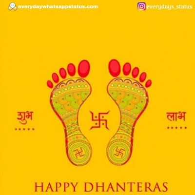 dhanteras pic | Everyday Whatsapp Status | Best 70+ Happy Dhanteras Images HD Wishing Photos